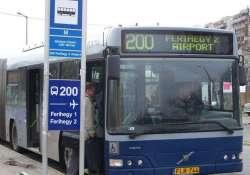 Forgalmi változások: időszakosan lezárják a ferihegyi gyorsforgalmi utat